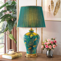 American green ceramic table lamp living room bedroom home interior decoration hotel villa large European bedside lamp
