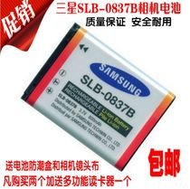 Samsung slb-0837b appareil photo batterie Blues L201 NV10 L83T NV20 NV15 NV8
