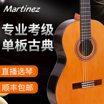 Martinez Martini classical guitar 58c Martini 48c s 50c beginner board grading children 39
