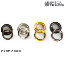 Bronze eyelet buckle hollow Rivet hollow nail gas eye buttonhole eyelet buckle hollow Rivet eyelet Rivet