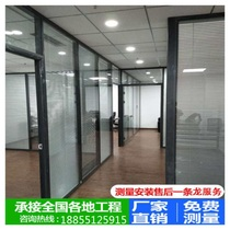 Office glass partition wall matte high screen room half bathroom tempered aluminum alloy shutter custom.