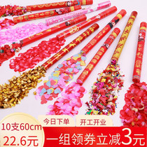 Ceremonial ribbon wedding salute wedding supplies opening celebration party petals hand-held concierge flower combination package