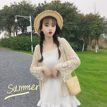 Summer air conditioning shirt outside the hollow knit cardigan sun protection clothing women short paragraph with a small skirt shawl thin coat