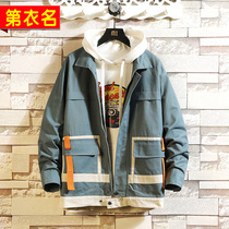 Jacket Mens jacket Korean version of the trend of spring and autumn in 2019 new tooling clothing big pocket teenager cardigan clothes
