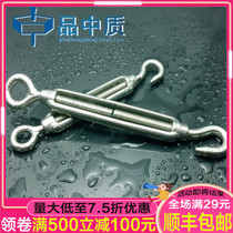 Stainless steel basket screws steel rope tensioners tighteners open basket screws M10