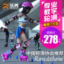 Le Show RX1S Skates Childrens Full Set Sheave SkateS Straight Row Roller SkateS Dry Skates Beginners