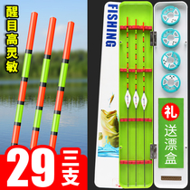Fishing eye hollow tail drift suit super-eye bold tail elderly myopic carp carp Nano float