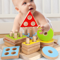 Children Montessori early education toys 0-1-2-3 years old puzzle one year old and half Baby geometry matching blocks male