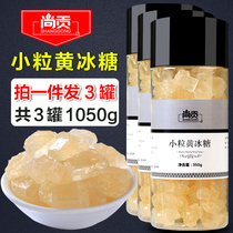 (Shoot 1 Hair 3) small grain yellow sugar canned old sugar wholesale bulk single crystal ice candy block 1050g