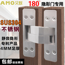 Emerson stainless steel 304 invisible door hinge 180 degrees inside and outside the door cross concealed concealed wooden door hinge