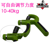 Adjustable gripper handshake adjustable arm force A type exercise finger strength sports fitness equipment male