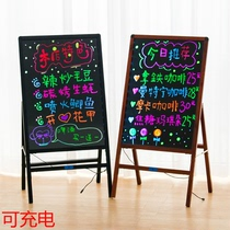 Plan flash early simple fixed folding color strip ground exhibition frame paint ordinary reflective blackboard