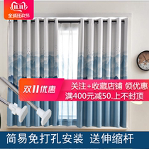 Free drilling small window curtains finished simple rental room semi-curtain bedroom simple installation telescopic rod shading bedroom