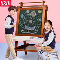 Tangram children baby children learn to write erasable blackboard bracket primary school students home magnetic drawing board easel