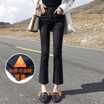 Plus velvet black jeans female 2019 high-waisted straight pants Korean version of the wide leg was thin nine pants chic fine pants