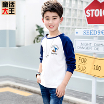 Boys 2019 new spring baby cotton childrens shirt in the Big childrens shirt shirt long-sleeved Tide T-shirt spring and autumn