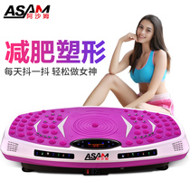 États-Unis Asham lazy fat rejection machine shaking machine body stand-up weight loss machine body sculpting machine vibration rejection machine