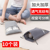 Shoe bag travel shoes storage bag shoe bag sports shoes dust bag home cloth shoe cover shoe cover shoe bag