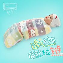 Newborn baby sleeping bag with zippered yarn cotton anti-surprise baby mushroom towel bag is air-conditioned room