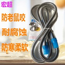 Gas pipe pipe stainless steel metal household gas hose 1 5 range soft natural gas bellows m 2 m 304