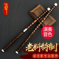 Singing refined senior playing flute children beginner zero-based instrument bamboo flute professional adult horizontal flute F tone G tone