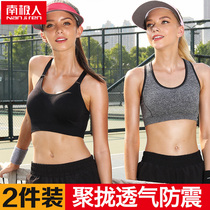 Sports underwear female running shockproof anti-sagging fitness gather beauty back stereotypes student vest-style no steel bra