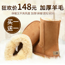 Winter snow boots sheepskin fur one tube plus velvet thick female 2019 new fashion short bread cotton shoes