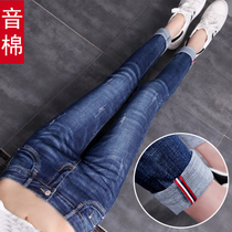 Jeans female nine points 2019 New tight feet spring trousers spring and autumn wild thin spring ladies pants
