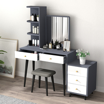 Nordic dressing table bedroom dressing table ins small apartment economy multi-function table modern minimalist stool
