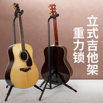 Double-headed guitar shelf vertical bracket guitar frame floor-to-ceiling electric wood guitar bracket floor bracket bracket seat home