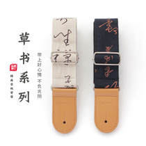 Folk guitar strap classic ethnic style personality guitar strap black shoulder strap diagonal student electric guitar