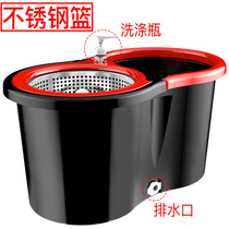 Good God drag single barrel non-suit hand pressure mop bucket rotating mop magic household double drive drying barrel