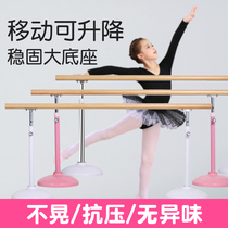 Dance pole childrens home with mobile dance room classroom practice professional activities dance training pressure leg pole
