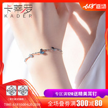 Cauterou cold wind sterling silver bracelet ladies Korean version of simple crystal jewelry personality Sen Department girlfriends couple gifts