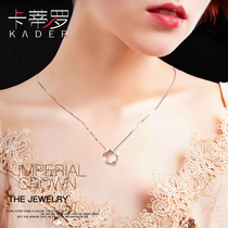 Catiro necklace female sterling silver niche constellation clavicle chain network red simple temperament Japan and South Korea inlaid Swarovski zirconium
