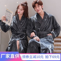 Nightgown female Winter thick coral velvet bathrobe male couple bathrobe long flannel pajamas mens autumn and winter home service