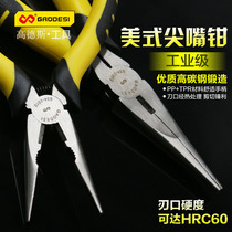 Beak pliers with spring multi-function electrician stripping pliers tool small beak pliers 6 inch 8 inch mini wire pliers