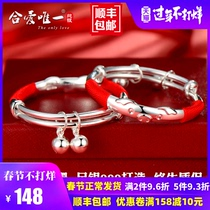 Golden Pig year baby sterling silver bracelet s999 foot silver mouse Baby Child long life lock male and female children full moon Hundred Days Dog