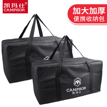 Outdoor camping camping picnic storage bag travel goods car travel bag large bag travel table and chair package