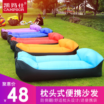 Outdoor lazy inflatable sofa net red inflatable bed Park Air Bed Mattress air bed lunch lazy bed sheets people