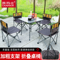 Folding tables and chairs outdoor portable light picnic tables and chairs driving wild aluminum barbecue camping set