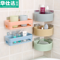 Bathroom supplies Daquan creative home kitchen punch-free rack multi-purpose storage rack wall tripod
