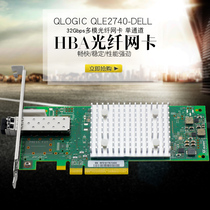 Qlogic 2740-DELL 32G single-port HBA Fibre Channel card enhanced multi-mode original PCIE3 0x8 active cooling