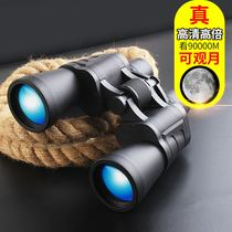 Binoculars high-definition night vision outdoor mini children concert military special portable looking glasses