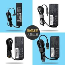 Lenovo notebook charger G470 G475 Z480 E49 G485 y470 Y400 Z480 b475 laptop