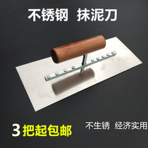 Putty batch Wall nine nail stainless steel trowel trowel trowel trowel trowel trowel