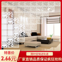 Screen partition fashion living room bedroom entrance hanging folding hollow flower decorative carved background soft curtain