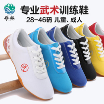 Martial arts shoes childrens training shoes men and women tai chi shoes canvas shoes tendon bottom sneakers training shoes game Kung Fu shoes