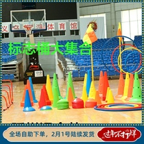 Football training equipment logo plate logo disc obstacle sign barrel basketball AIDS football training supplies