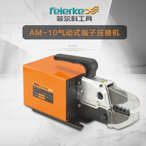 Philco AM-10 pneumatic pressure line clamp cold pressure clamp Electric type end terminal crimping machine crimping tool